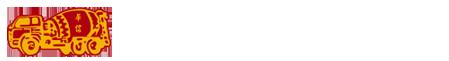 厦门王者体育直播苹果下载混凝土工程开发有限公司